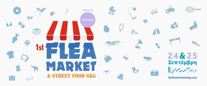 cover-flea-market-176477