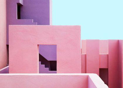 αρχιτεκτονικές