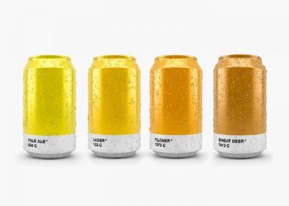 μπύρας