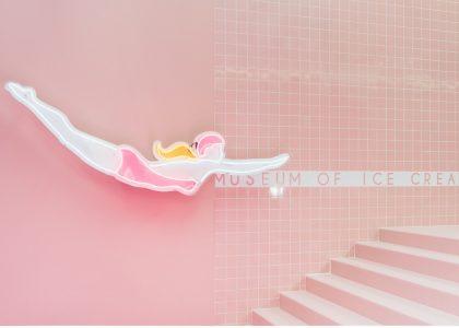 μουσείο παγωτού