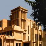 Minaret House