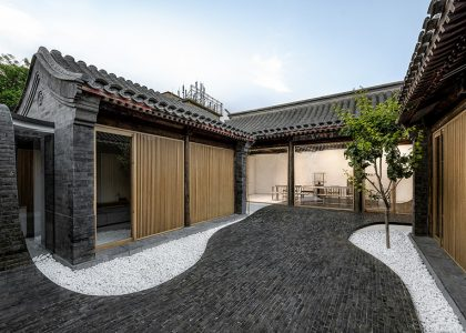 Twisting Courtyard