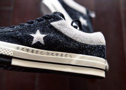 One Stars