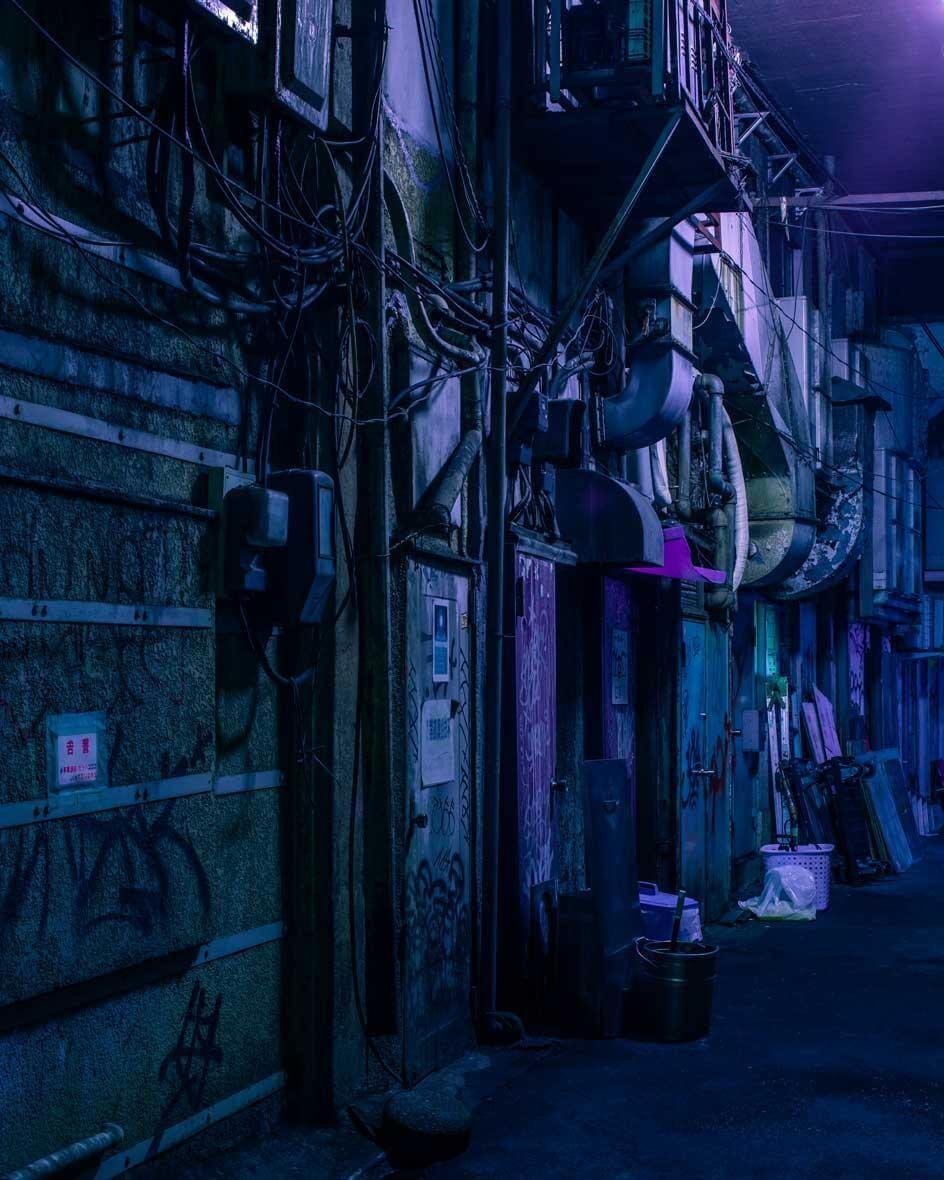 akiras alley