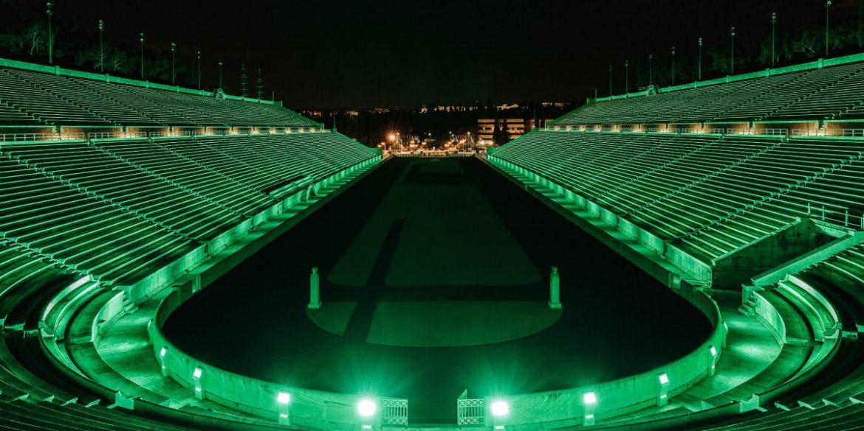 panathinaiko stadio prasino